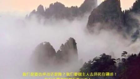 电影《桃李劫》插曲《毕业歌》聂耳曲:田汉词:刘秉义演唱