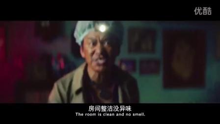 【雪枫·预告】《唐人街·探案》先行版预告片1