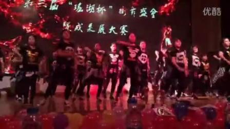 2014江西外语外贸学院街舞协会成果展外贸爵士一班