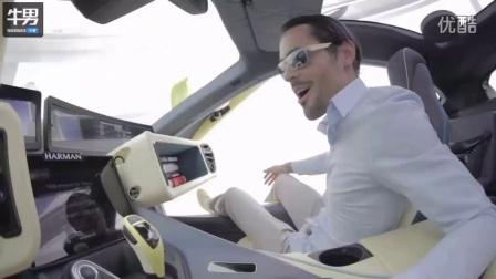【牛男汽车】配备无人机的自动驾驶概念跑车Rinspeed Etos