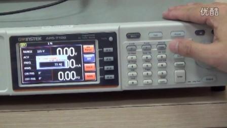 固纬电子 交流电源 APS-7000 - Ipeak量测介绍