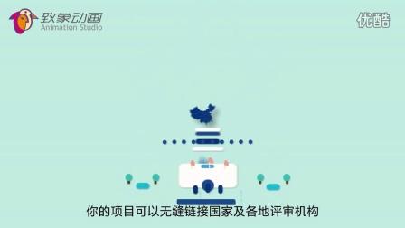致象动画&清联互动联合出品绿星宝产品宣传片