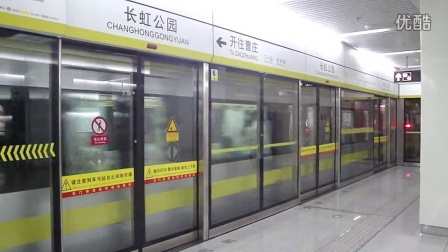 天津地铁2号线(曹庄方向)长虹公园进站