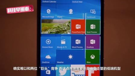 「科技早班车」微软Lumia变高端品牌 三星S7或将首