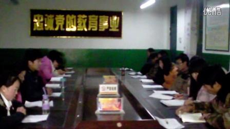 陕西省商洛市商州区北宽坪镇初级中学领导班子理论学习
