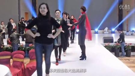 中国溯美--于静形体礼仪培训