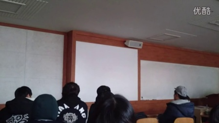 我在韩国汉阳大学上的最后一堂课。教授的结束语。