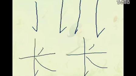 0019.优酷网-语文出版社S版一年级上册课文 第八课 树叶