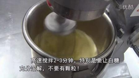 蛋糕培训 蛋糕的做法大会烤箱鸡蛋糕的制作技术 (5)