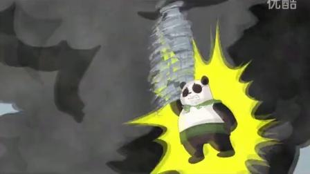 FLASH作品-熊猫历险记2