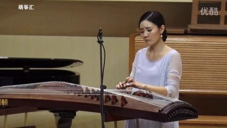 《铜鼓舞》李晓雁、筝伴张佳康、钢琴钱伟翔(萌筝汇)