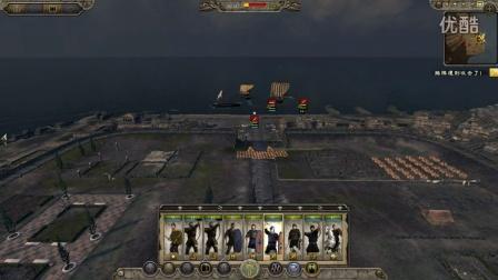 阿提拉全面战争东哥特战记 09 血战君士坦丁尼亚