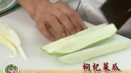 素食之美--最全的素食菜谱 佛弟子食素美味必备素菜厨师培训视频_标清