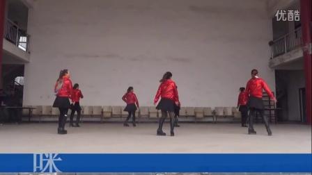 新概念广场舞【你是我的妞】字幕;范家庄新概念舞蹈队