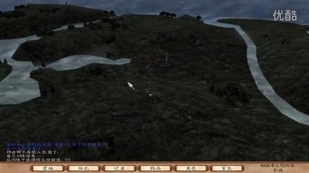 [骑砍:维京征服]#7 去死吧!维京强盗!