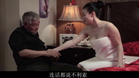 乡村爱情8电视剧 关婷娜赵本山成热议