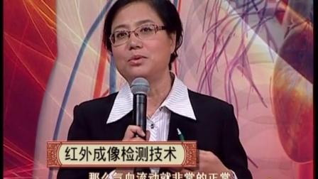 山西省首届中医药亚健康调理技能比武大赛李洪娟教授讲解红外线