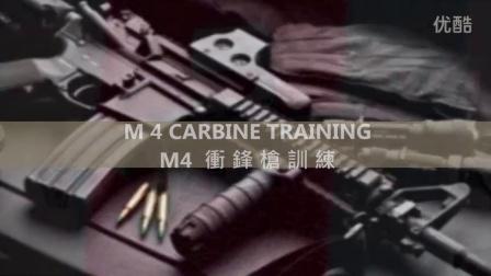 第3届 中安保全三槍戰術訓練