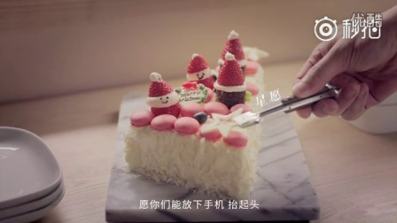 诺心LECAKE-辛樂兒