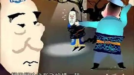 【相声】侯宝林 郭启儒 - 歪批三国[完整动漫版]