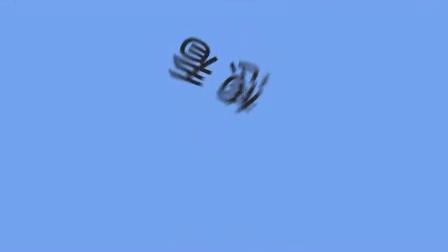 比基尼美女泳池洗澡从飞机掉下个猛男-搞笑
