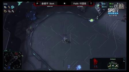 最终兵器Flash退役仪式原声版
