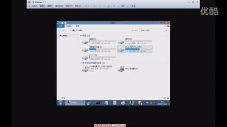 u盘装win7系统教程 u盘启动盘制作 使用u盘安装系统视频教程
