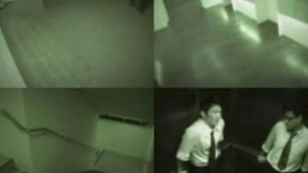 鬼友会,灵异-上海电梯里的鬼阿婆灵异视频[普清版]