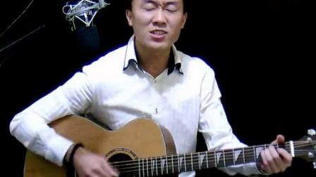 南山南 范小龙吉他弹唱