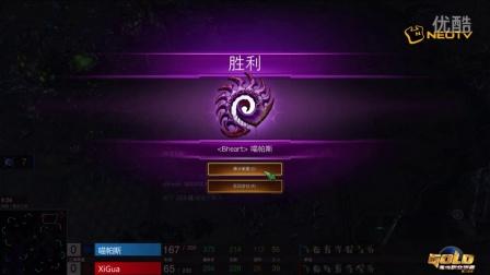 GPL黄金职业联赛S3 个人赛小组赛A组 喵帕斯 vs XiGua