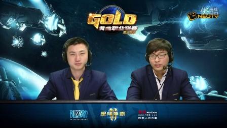 GPL黄金职业联赛S3 个人赛小组赛A组 Jim vs 喵帕斯