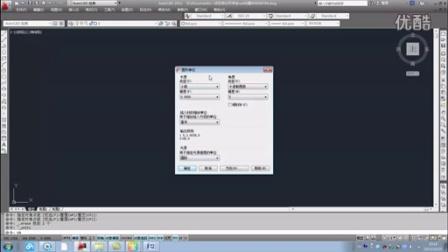 cad2010视频教程cad快捷键cad制图软件cad地面铺装的方法-