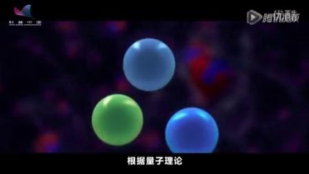 量子力学:越成功越荒诞的微观世界