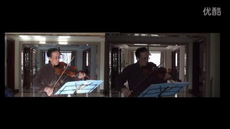小提琴二重奏 G大调小步舞曲(贝多芬)