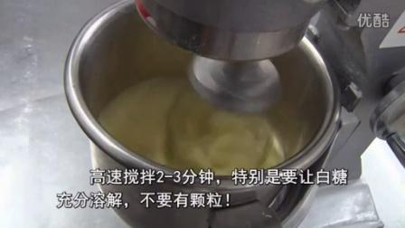 蛋糕店加盟排行榜dangao 低成本脆皮蛋糕配方
