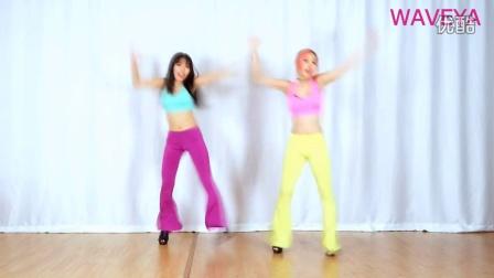【丸子控】[WAVEYA]PSY - 喇叭裤(Napal Baji) 舞蹈教学