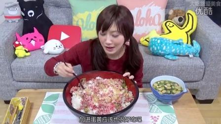 【大吃货爱美食】木下佑哗养不起系列之一大碗牛肉末盖饭篇~ 151221