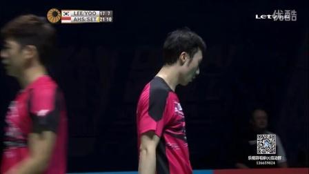李龙大 柳延星 VS 阿山 亨德拉