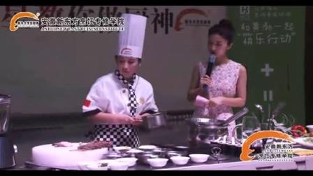 罗汉大虾怎么做_学厨师到安徽新东方厨师培训学校