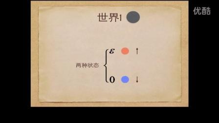 数理思维01:熵的本质(一)