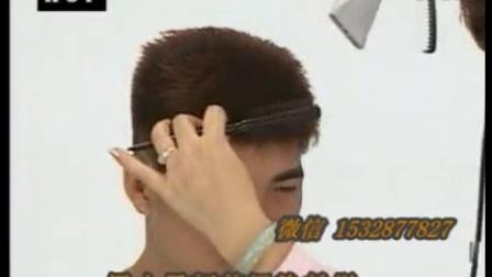 男士平头剪发视频 美发剪发理论