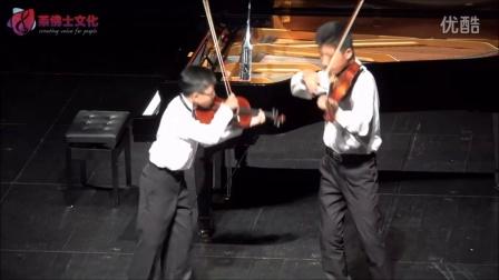 2015新加坡莱佛士国际青少年艺术节重奏金奖 - 帕萨卡利亚弦乐二重奏