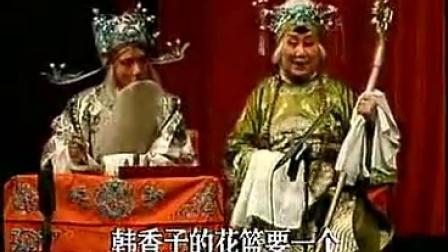 评剧《杨八姐游春》选段 太君二次把彩礼要 筱俊亭演唱