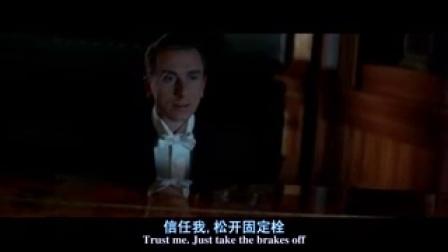 [电影天堂www.dygod.cn发布]海上钢琴师-cd1_baofeng_001