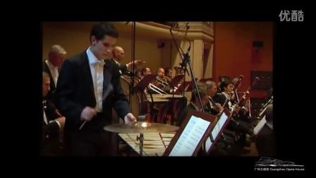 2016新年演出季 大型交响诗《我的祖国》全集 布拉格爱乐乐团