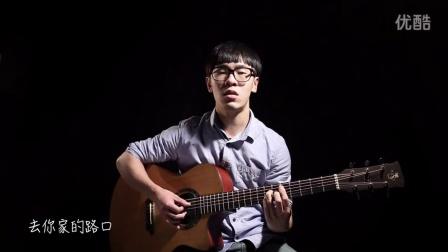 《路口》吉他弹唱——武汉弦木吉他张义丰