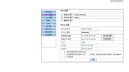 【电脑网络技术分享】家庭无线路由器设置教程(网络小白必学课)
