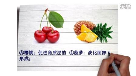 美容养颜的水果!美容的水果有哪些!
