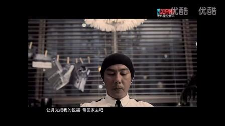 【经典MV】张卫健--月圆了mv