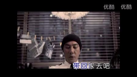 【经典MV】张卫健《月圆了》KTV版